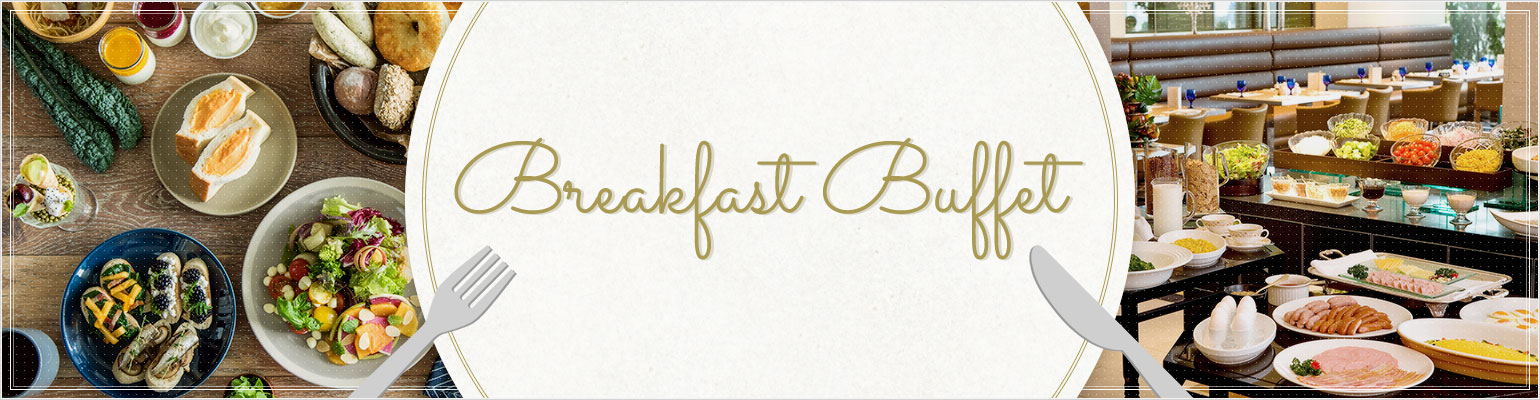 Commitment to Breakfast Breakfast Buffet Enjoy local cuisine using local ingredients from local gourmet to standard menus JR Tokai Hotels breakfast buffet