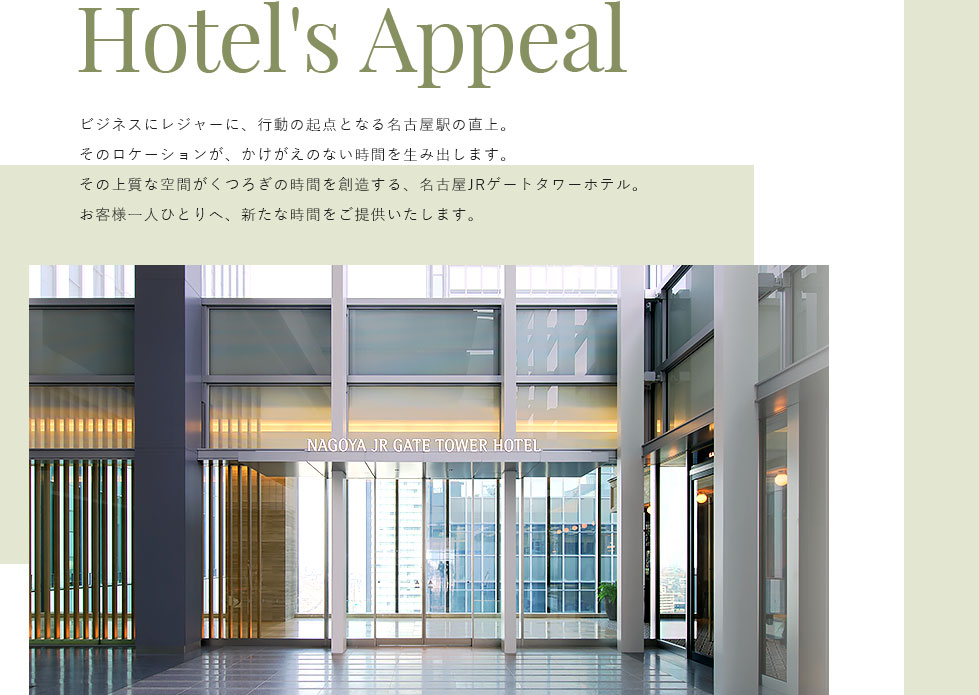 Hotel's Appeal