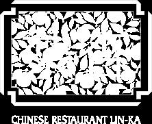 中国料理 梨杏