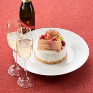 【大切な記念日に ケーキ&シャンパン付き】 ~Sweet Anniversary~