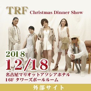 TRF 25th anniversary Christmas Dinner Show