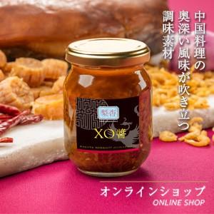 【オリジナルギフト】梨杏 特製XO醤