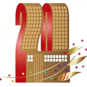 <20周年記念プラン>地元東海3県のお客様へご当地還元!デラックスルーム特別プラン