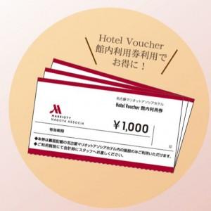【連泊でお得】 ワーケーションなどの短期滞在に 滞在中に使えるホテルクレジット(館内利用券)付き