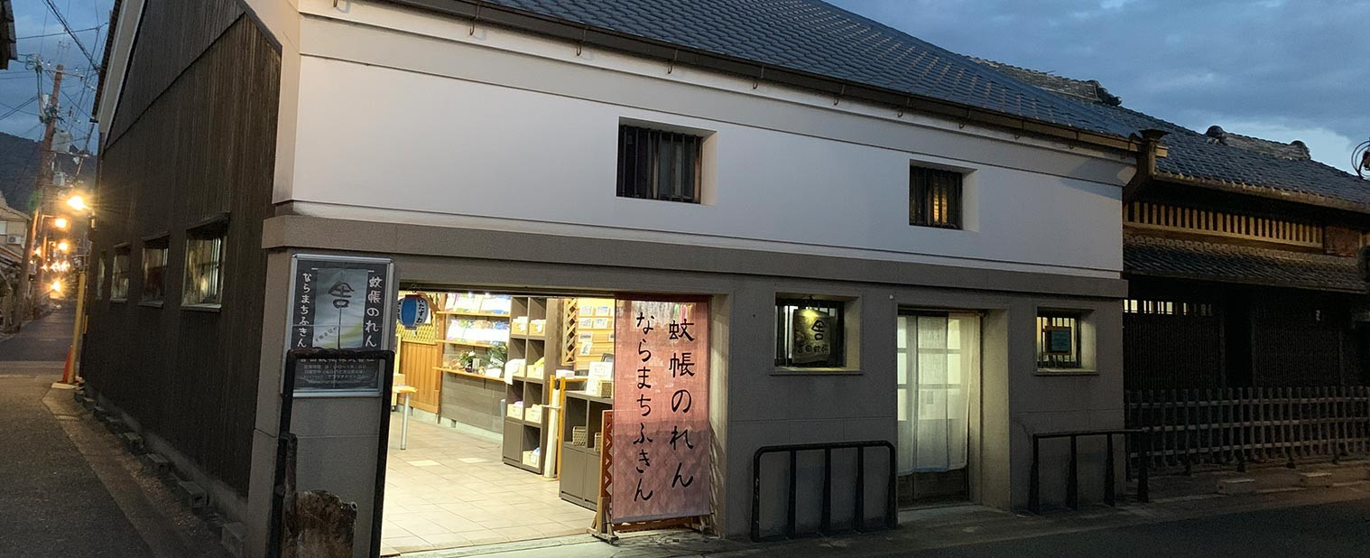 漫步奈良街区