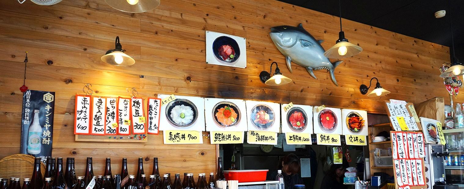 Yanagibashi Central Market Tuna and Yanagibashi
