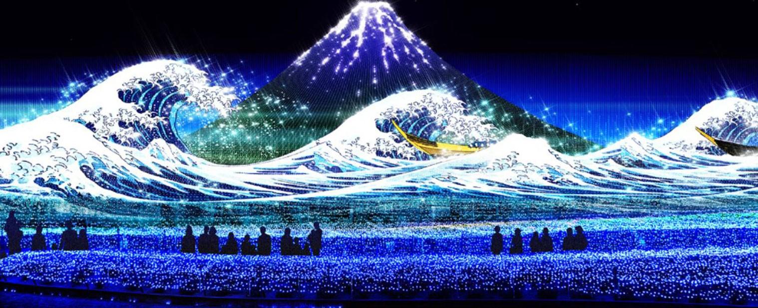 Nabana no sato Illumination Event