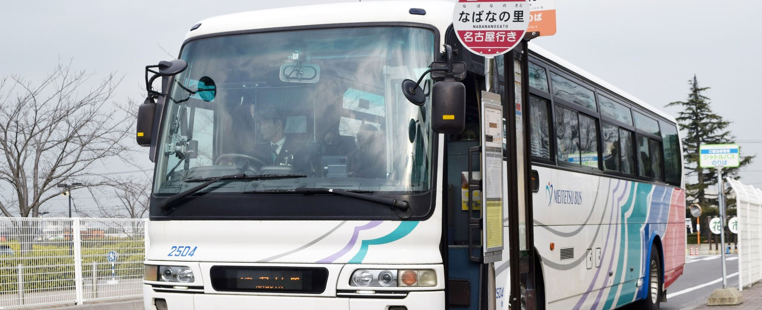 Departure from Nabana no sato bus stop