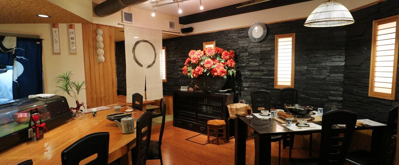 Japanese restaurant AKASANGO