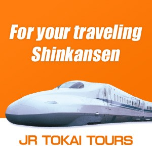 For your traveling Shinkansen