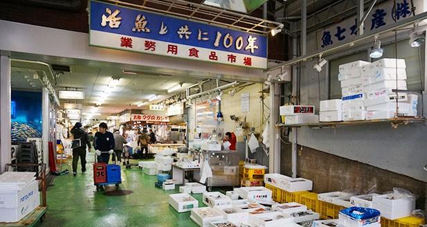 Marunaka Food Center