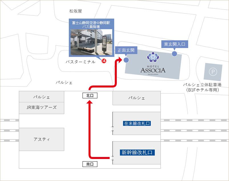 名古屋 駅 から 静岡 駅 新幹線