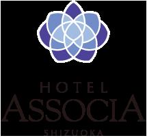 Hotel Associa 静岡