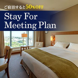 Stay For Meeting Plan