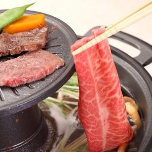【温泉入浴付き】飛騨牛焼肉&しゃぶしゃぶ鍋ランチ