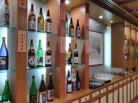 日本料理 華雲 酒蔵バー新規オープンのお知らせ