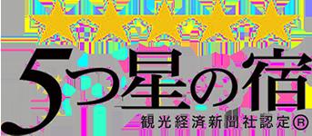 高山Associa Resort大饭店