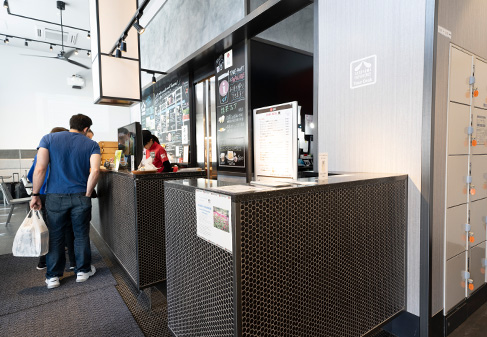 I-CAFE