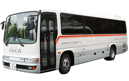 Hotel Free Shuttle Bus Information