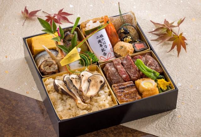 和食レストラン 穂のはな <br><b>ご褒美弁当</b>